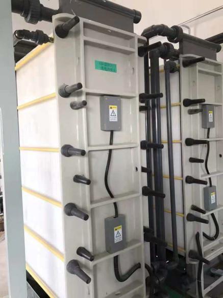 废水处理-高盐、高COD废水零排放