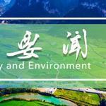 生态环境部一周要闻(10.4-10.10)