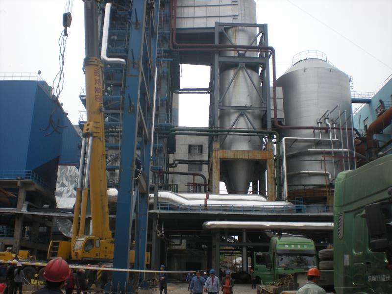 多相反应器固废、危废处置技术